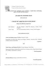 Jurisdiction Award